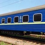 For rail transport